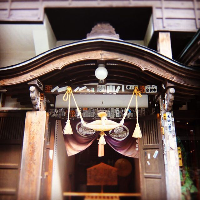 山の神神社