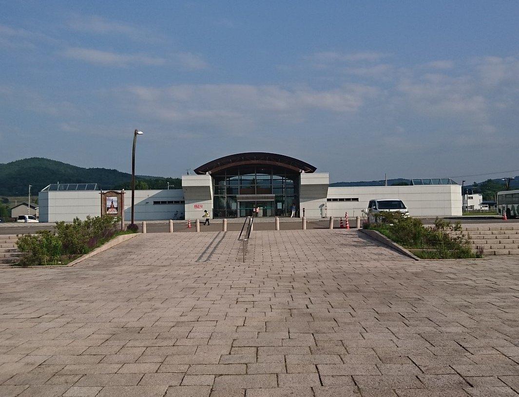 温根湯道の駅