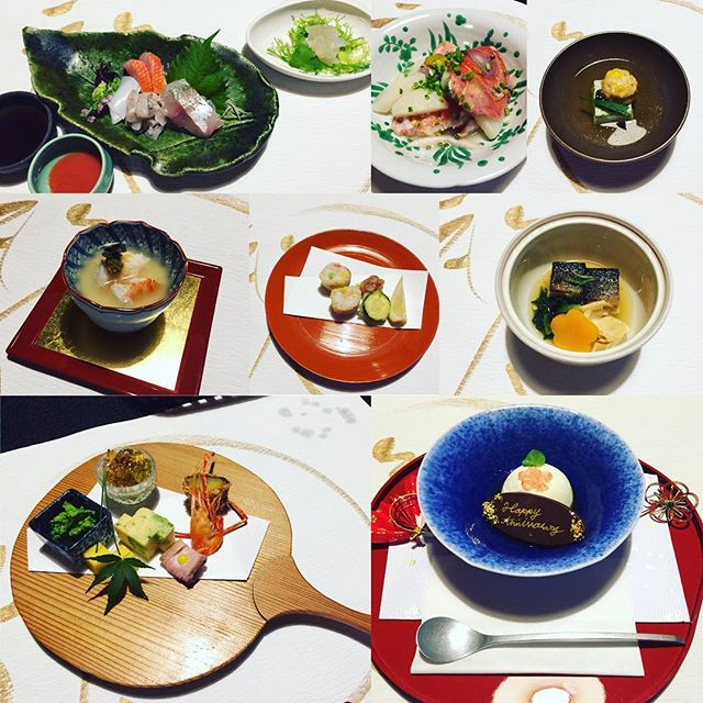 界 熱海 和食懐石料理