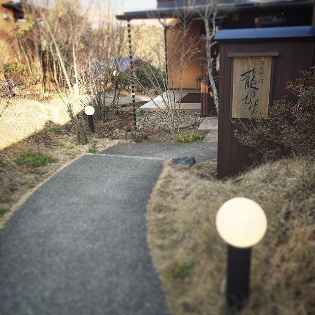 草屋根の宿 龍のひげ/別邸 ゆむた外観