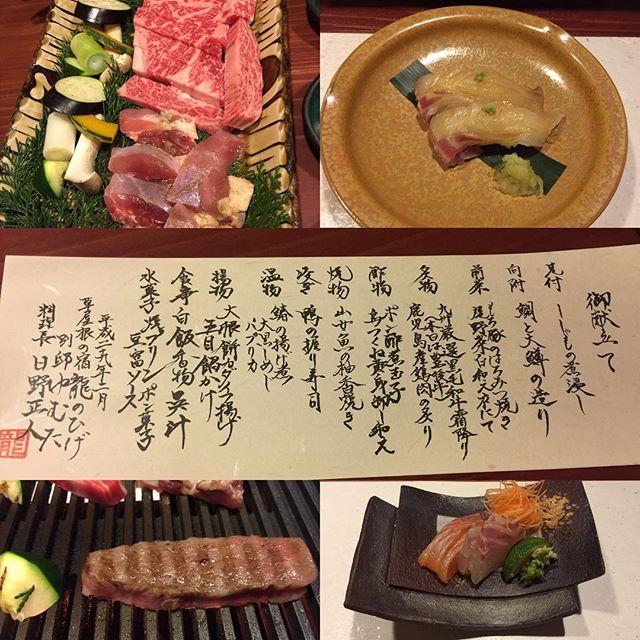 草屋根の宿 龍のひげ/別邸 ゆむた料理