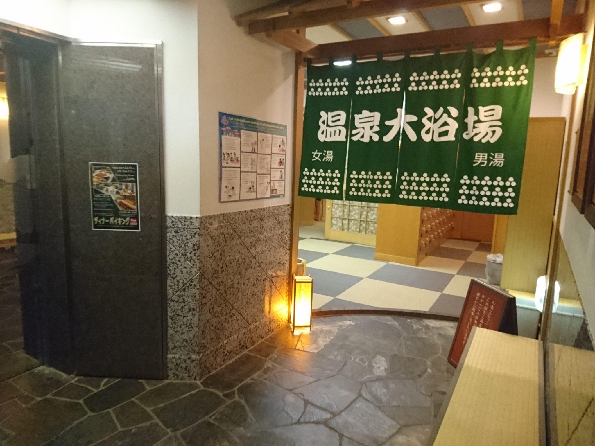 プレミアホテル-CABIN 天然温泉