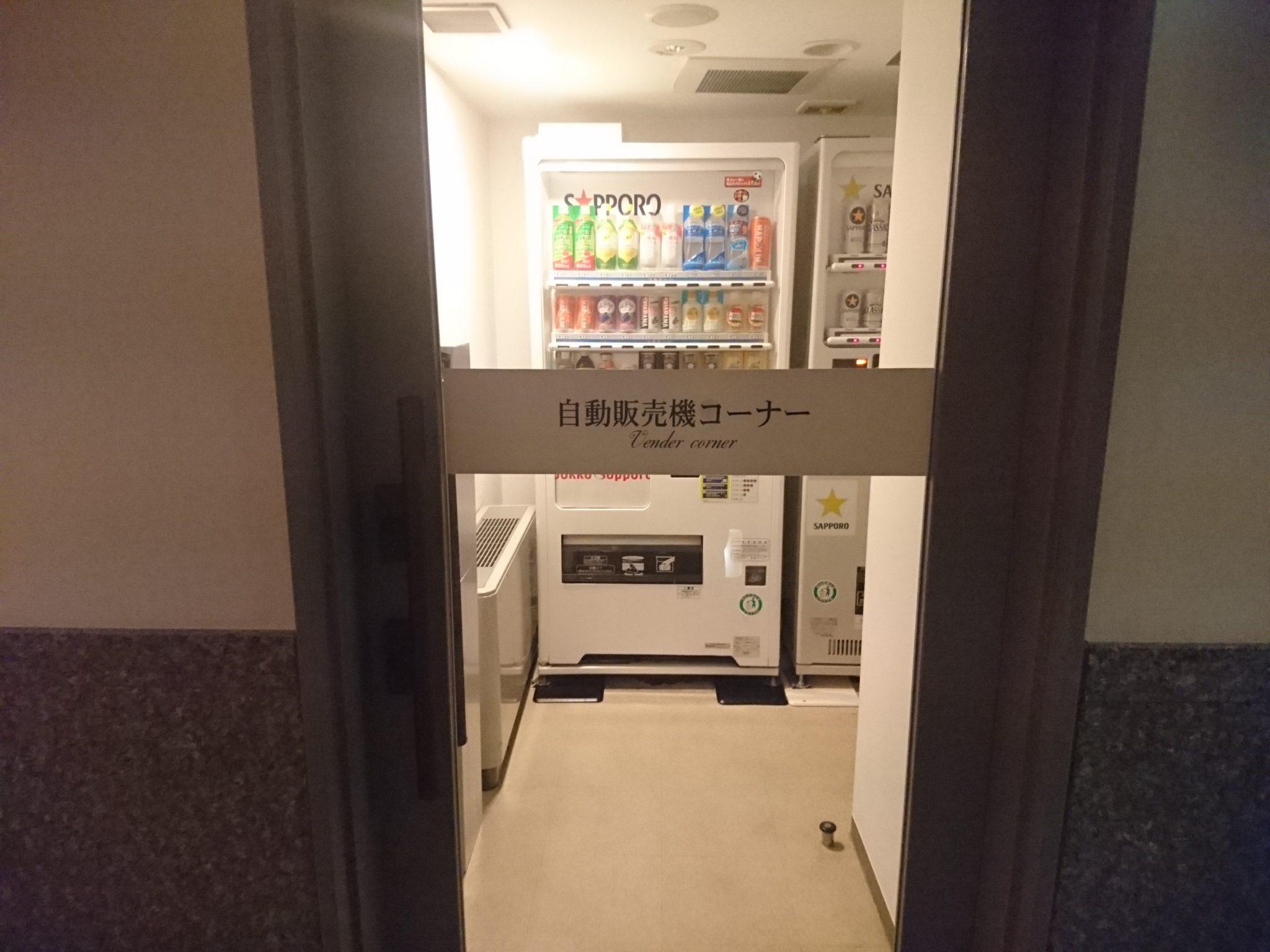 プレミアホテル-CABIN 自動販売機