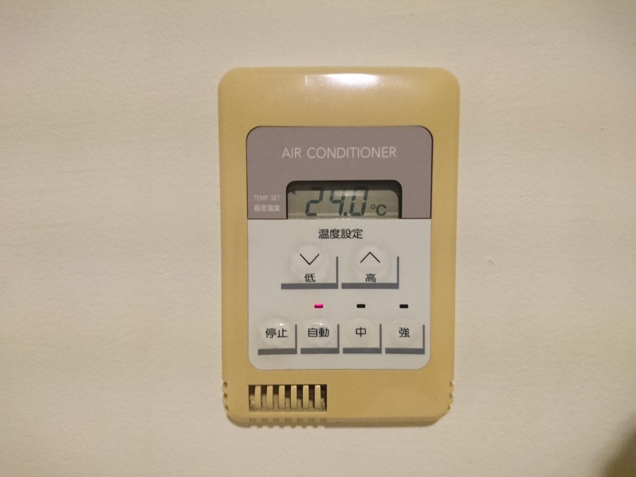 プレミアホテル-CABIN 空調