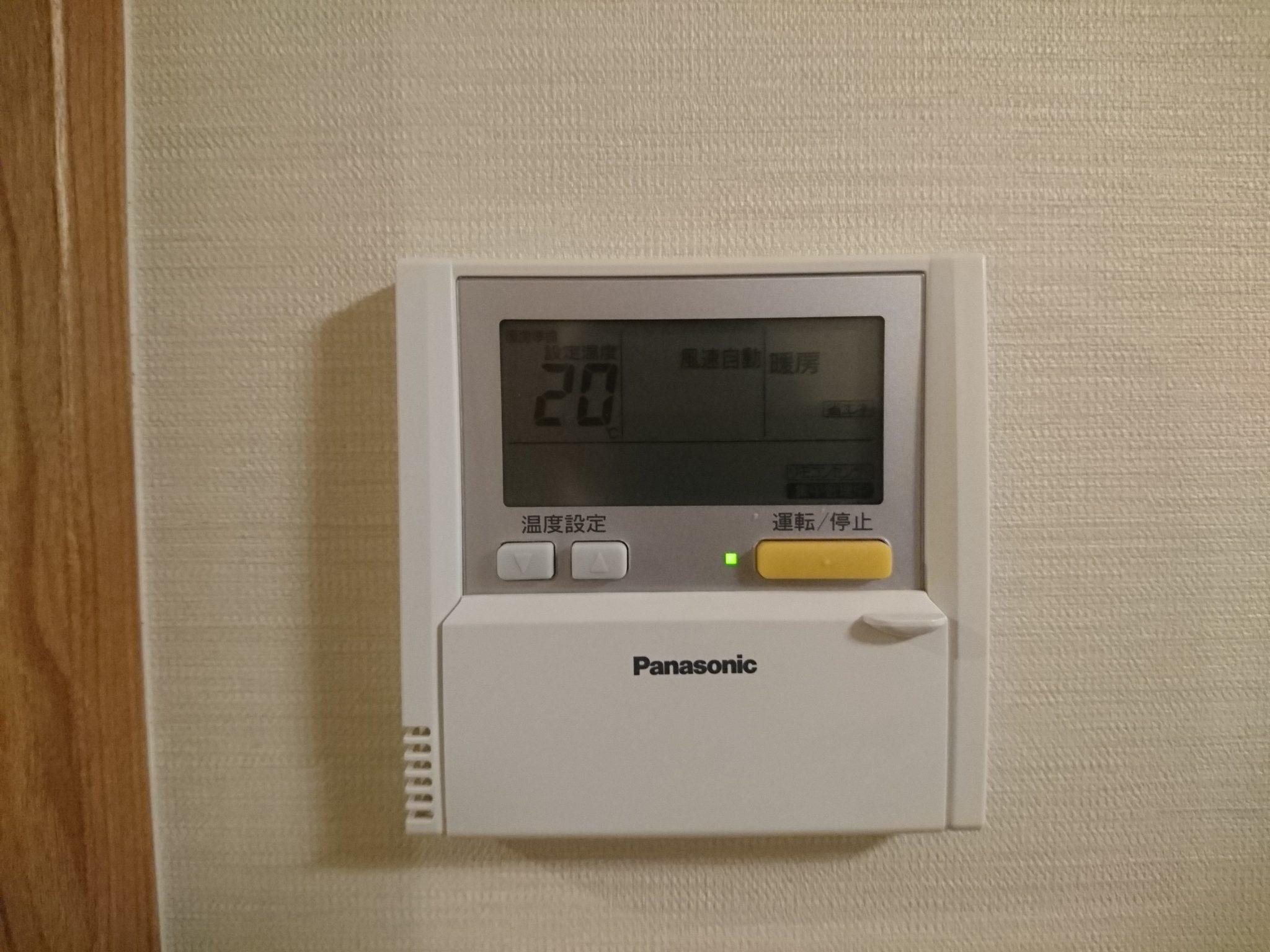 空調設定ボタン