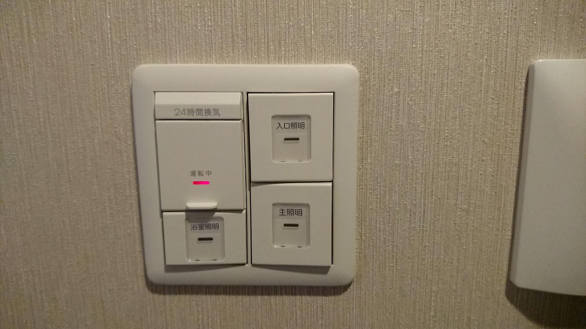 各照明スイッチ