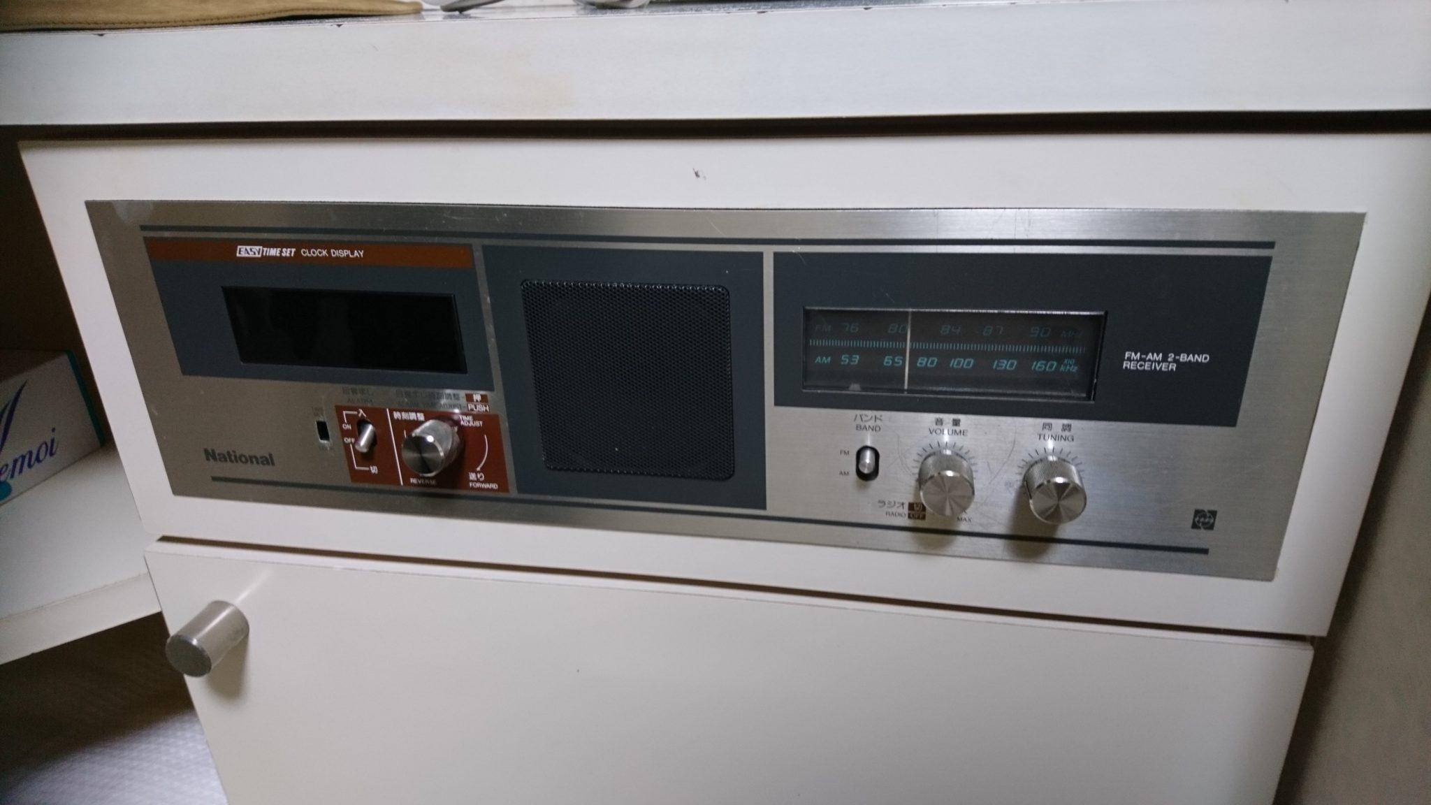 年期の入ったラジオ