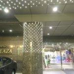 岩見沢 ホテル サンプラザ