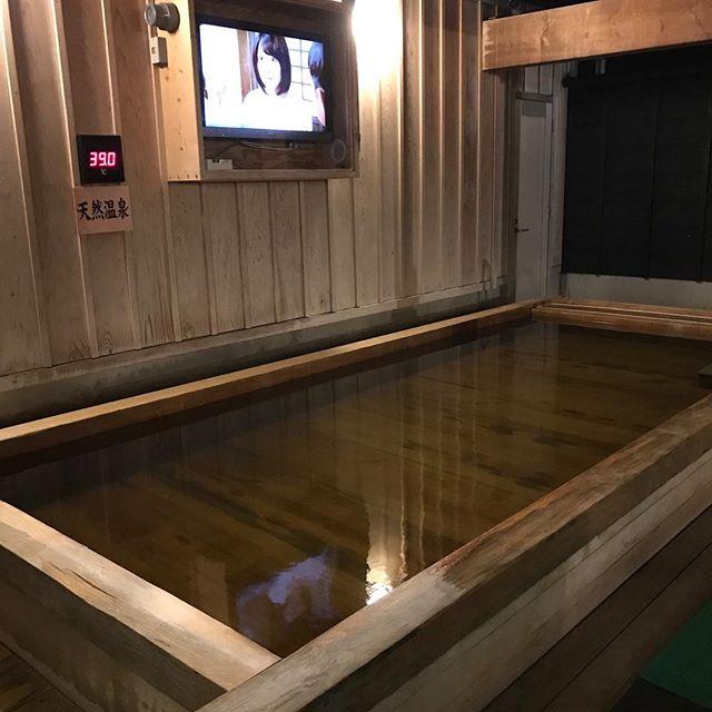 太古の湯 温泉